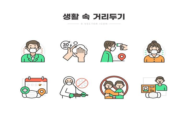 코로나 관련 설문조사 - 나우앤서베이