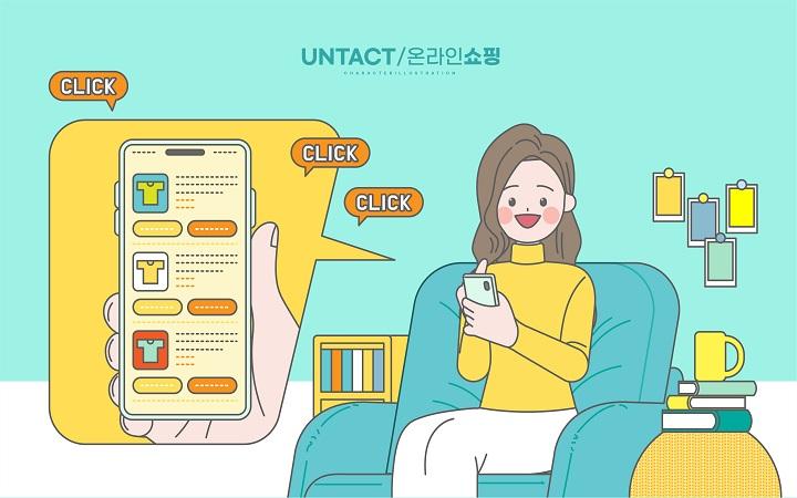 알리바바 그룹 브랜드 인식조사를 위한 설문조사 - 나우앤서베이